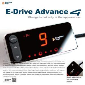 E-Drive Throttle Controller